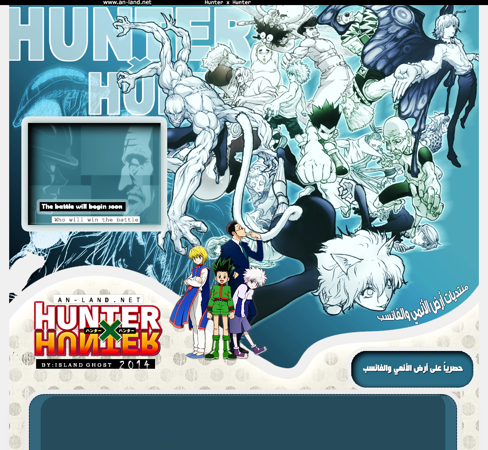 فيلم Hunter Hunter: Last Mission